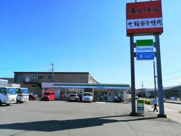 ファミリーマート 綾瀬寺尾西店の画像1