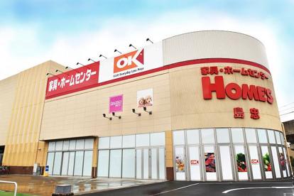 オーケー三郷中央店の画像1
