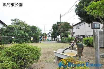 浜竹東公園の画像2