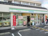 ファミリーマート 太秦丸太町店