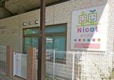 私立Nicot富士見台