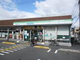 ファミリーマート 嵯峨野宮ノ元町店