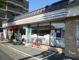 セブンイレブン 京都双ヶ丘店