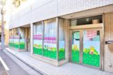 私立保育所まぁむ中村橋駅前円