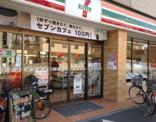 セブンイレブン 練馬石神井町2丁目店
