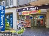 トモズ 石神井公園店