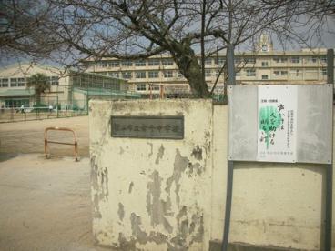 福山市立幸千中学校の画像1