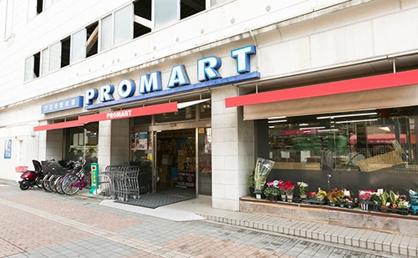 プロマート 八丁堀店の画像1