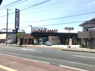 SUNNY MART(サニーマート) 神田店の画像1