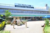 玉成保育専門学校