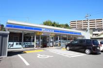 ローソン 広島戸坂出江二丁目店