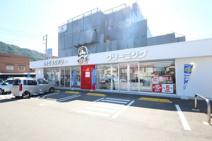 PECOSHOP 戸坂店