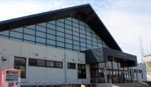 有田市民体育館