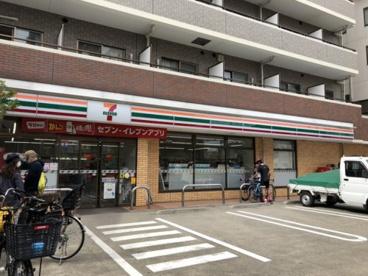 セブンイレブン北区岩淵店の画像1