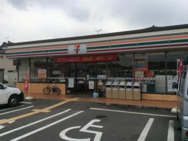 セブンイレブン久喜東鷲宮店の画像1