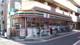 セブン-イレブン 西荻北2丁目店