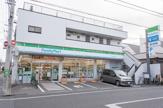 ファミリーマート 西荻女子大通り店