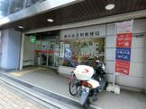 横浜住吉町郵便局