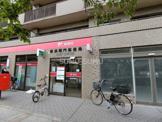 横浜間門郵便局