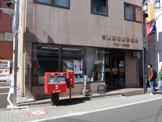杉並西荻南郵便局