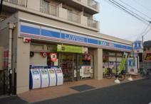 ローソン H新宿下落合四丁目店