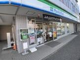 ファミリーマート いずみ踊場駅前店