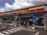 デイリーヤマザキ 戸塚上柏尾店
