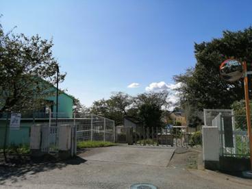 早園小学校の画像1