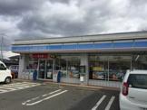 ローソン 神辺川南店