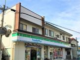 ファミリーマート ヤマキ千田店