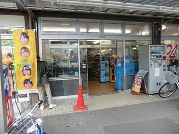 ビッグ・エー 梅田店の画像1