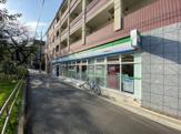 ファミリーマート 中村橋駅西店