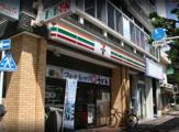 セブンイレブン 青梅駅前店