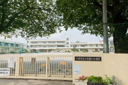 小平市立小平第十小学校の画像1