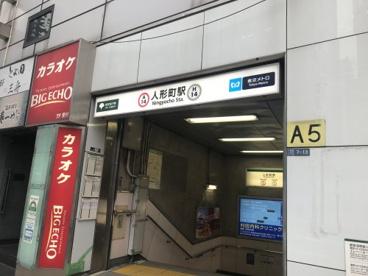 人形町駅の画像1