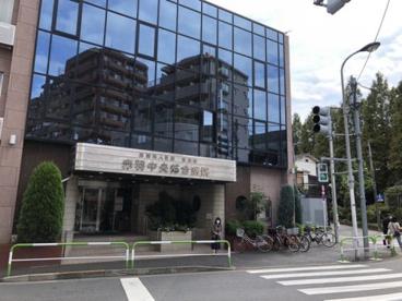 赤羽中央総合病院の画像1