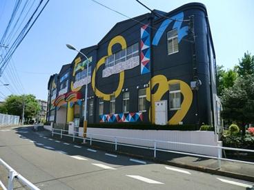 東京多摩幼稚園の画像1