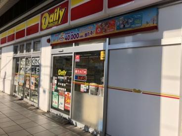 デイリーヤマザキ赤羽駅南口店の画像1
