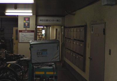 巌南堂書店の画像1