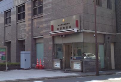 神田警察署 神保町交番の画像1