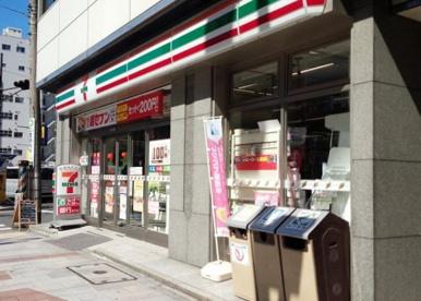 セブンイレブン 神田神保町3丁目店の画像1