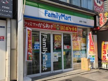 ファミリーマート赤羽一丁目店の画像1
