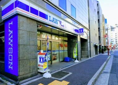 ローソン 千代田神田錦町三丁目店の画像1