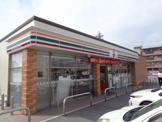 セブンイレブン 国道八幡東店