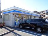ローソン 長浜平方店