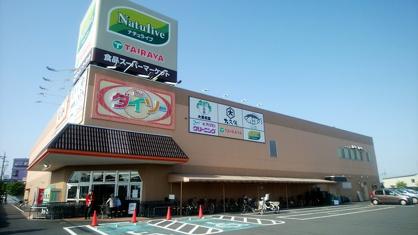 エコス TAIRAYA(たいらや) 武蔵村山店の画像1