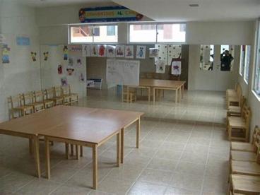 立川市役所 若葉学童保育所の画像1