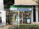 ファミリーマート赤羽西口店