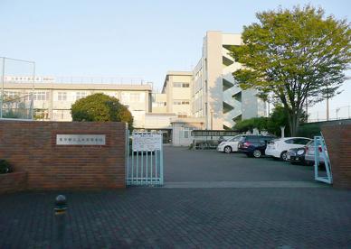 東京都立上水高校の画像1