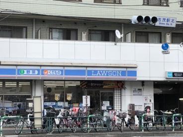 ローソン志茂3丁目店の画像1